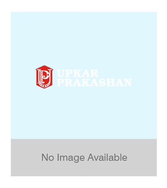 आर.पी.एफ./आर.पी.एस.एफ. सब–इंस्पेक्टर (एक्जीक्यूटिव) भर्ती परीक्षा