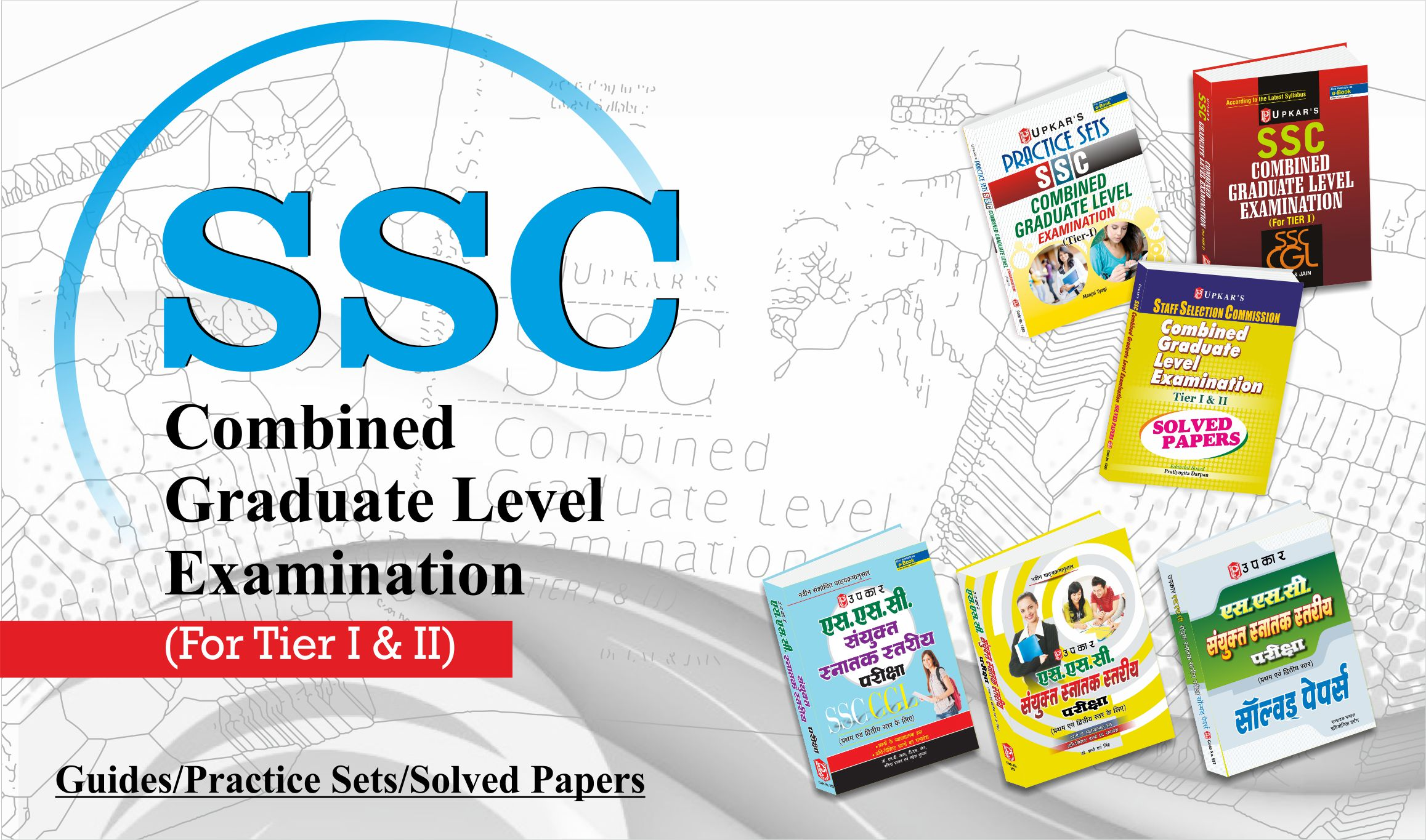 english essay book for competitive exam in india