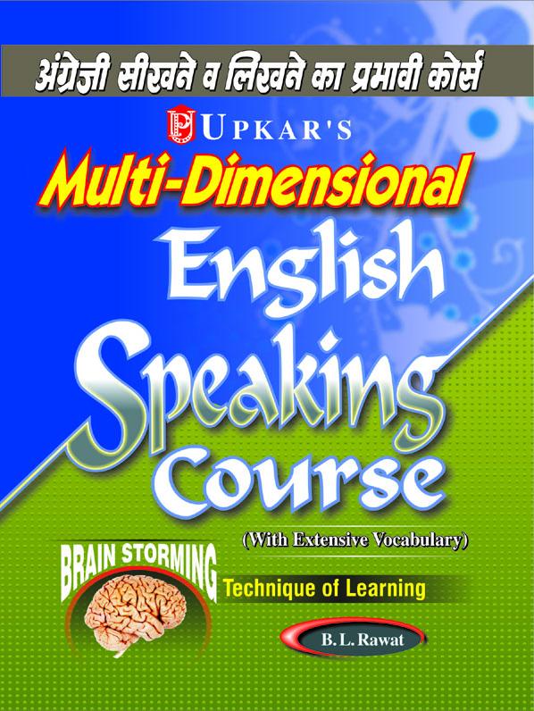 Buy english coursework