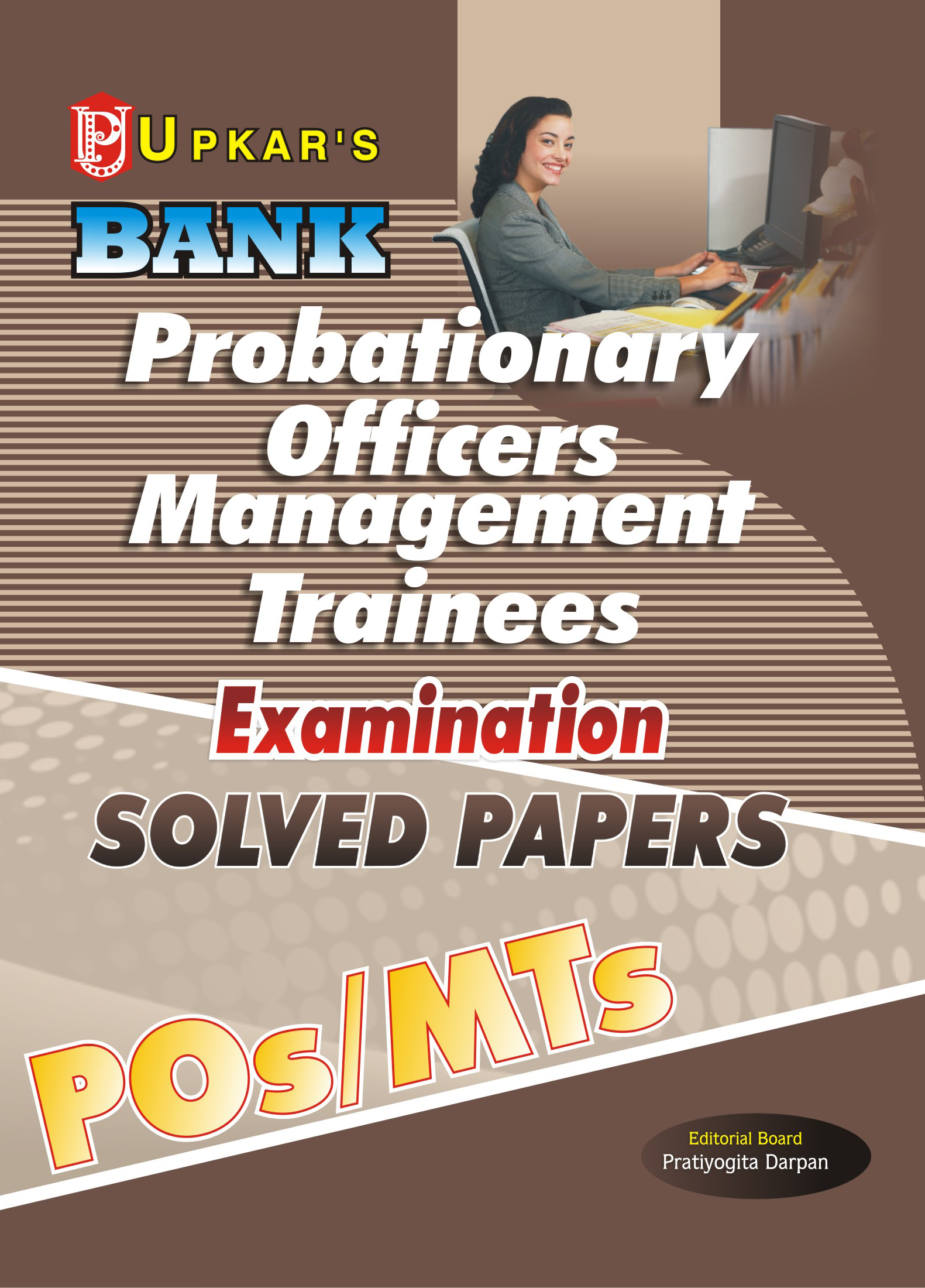 Buy Bank Probationary Officers Management Trainees Exam ...
