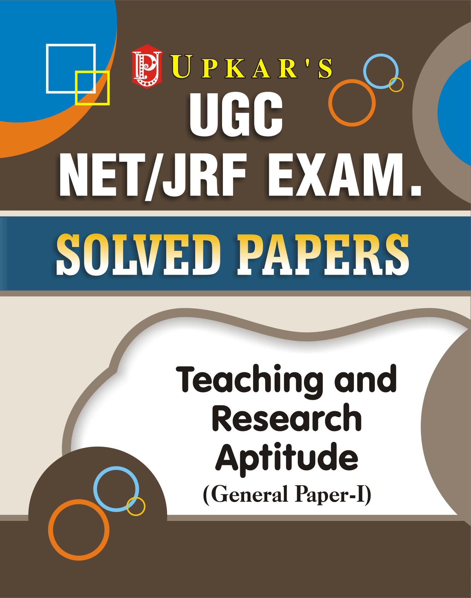 UGC NET June 2013 Paper 1: General Paper on Teaching and Research Aptitude: Model Practice Paper