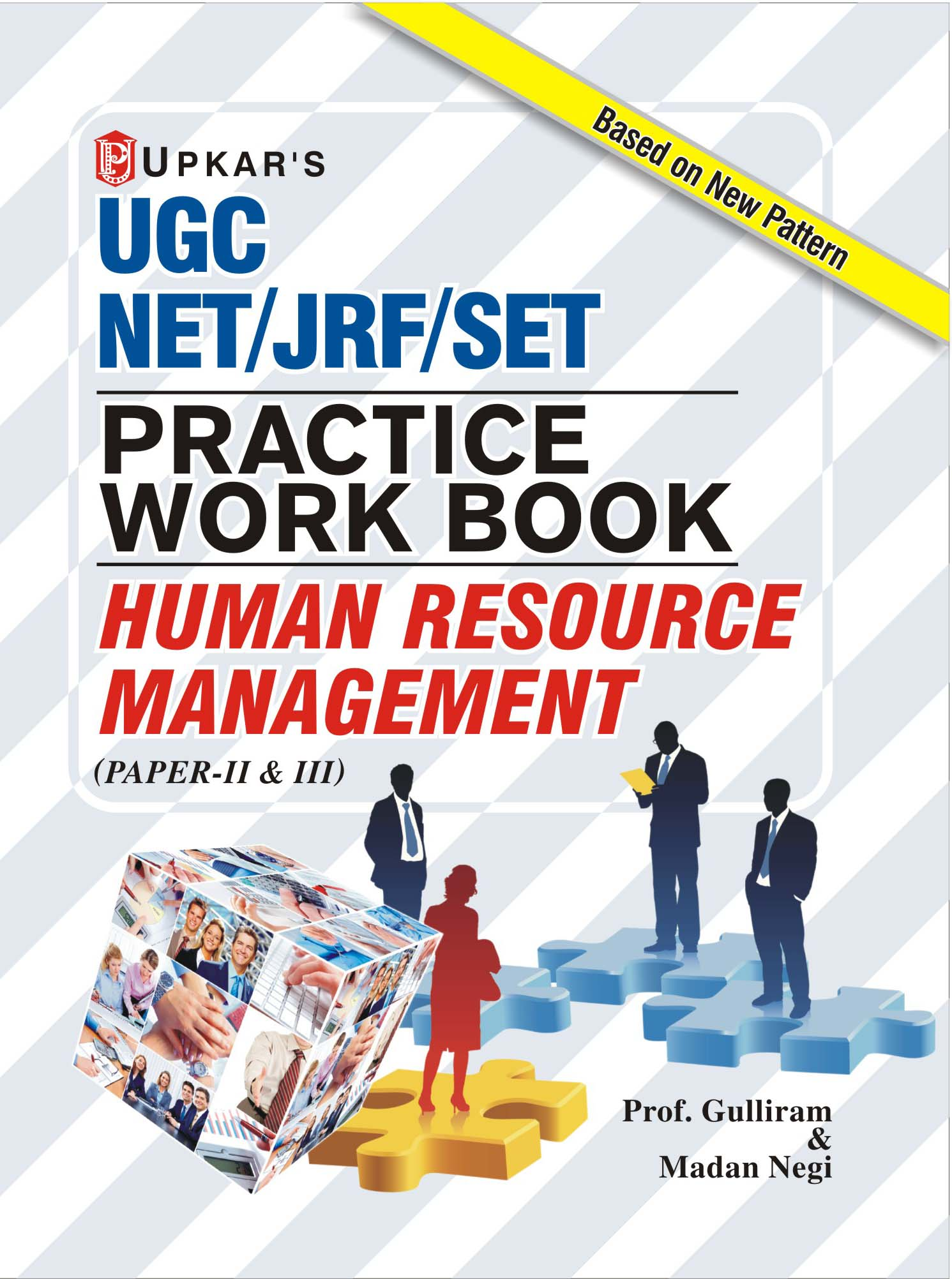 management hr and the practice of management essay The concepts of 'best fit' and 'best practice' are two well known approaches to human resource management the 'best fit' perspective claims that hr strategy become more and more efficient when it is linked to its environment of the business.