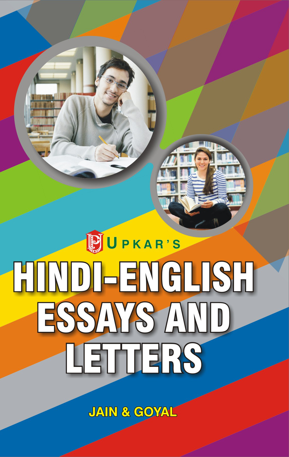 Buy english essays