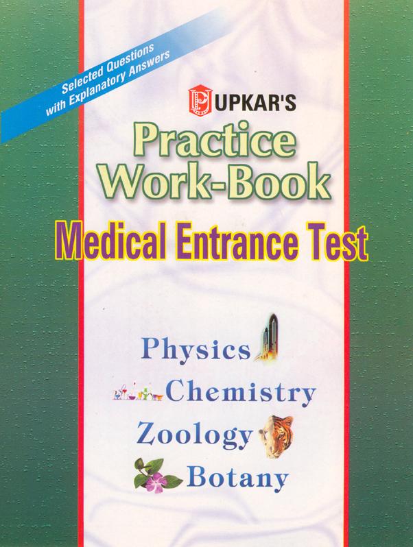 pdf Методические указания