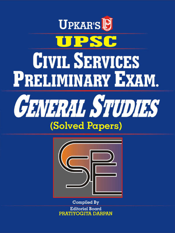 Civil service essay books
