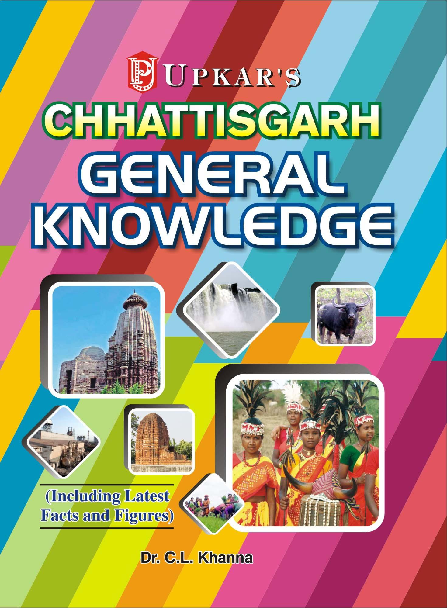 general knowledge in hindi pdf books