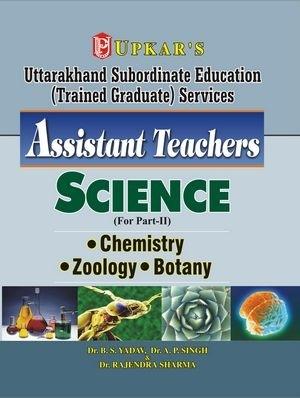 science agencies