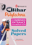 Bihar Polytechnic Combined Entrance Examination Solved Papers