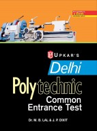 Delhi Polytechnics Common Entrance Test