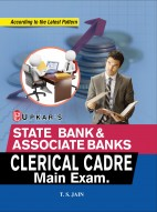 State Bank & Associate Banks Clerical Cadre Recruitment Exam.