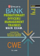 Bank Probationary Officers/Management Trainees Main Exam.