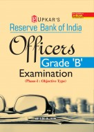 R.B.I. Officers Grade 'B' Examination (Phase-I Objective Type)