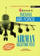 Indian Air Force Airman Selection Test (Group 'Y' Non-Technical Trades)