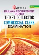 R.R.B.Ticket Collector/Commercial Clerk Examination