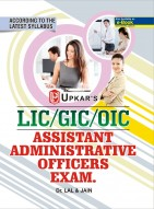 L.I.C./G.I.C./O.I.C. Assistant Administrative Officers (AAO) Exam.