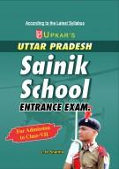 U. P. Sainik School Entrance Exam. (Class VII)