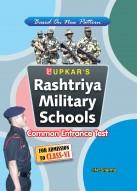 Rashtriya Military Schools Common Entrance Test (For Class VI)