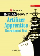 Indian Navy Artificer Apprentice Recruitment Test