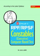 RPF/RPSF Constables (Executive) Computer Based Test