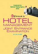 HOTEL Management Joint Entrance Examination