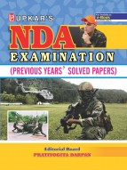 N.D.A. Examination Previous Year's Solved Papers