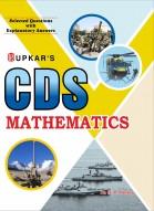 C.D.S. Mathematics