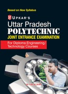 Uttar Pradesh Polytechnic Joint Entrance Examination