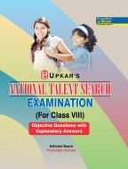 National Talent Search Exam. ( for Class VIII).