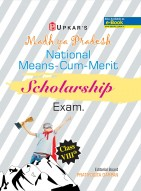 Madhya Pradesh National Means-cum-Merit Scholarship Exam. (For Class VIII)