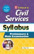 Civil Services Syllabus (Preliminary & Main Examination)