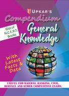 Compendium General Knowledge 2017