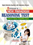 New Paradigm Reasoning Tests