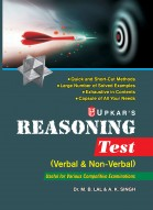Reasoning Test (Verbal & Non-Verbal) Useful For Various Competitive Examinations