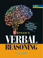 Verbal Reasoning (Useful For Various Competitive Exams)