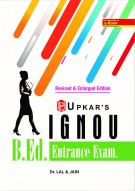 IGNOU B.Ed Entrance Exam.
