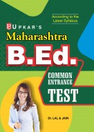 Maharashtra B.Ed. Common Entrance Test