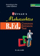 Maharashtra CET B.Ed. Exam.