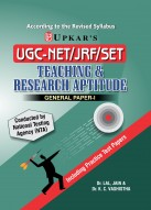 UGC-NET/JRF/SET Teaching & Research Aptitude (General Paper-I) (Including Practice Test Paper)