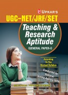 UGC-Net/JRF/SET Teaching & Research Aptitude (General Paper-1)