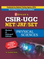 CSIR-UGC NET/JRF/SET Physical Sciences