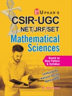 CSIR-UGC NET/JRF/SLET Mathematical Sciences