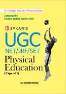 UGC-NET/JRF/SLET Physical Education (Paper II)