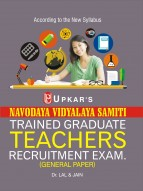 Navodaya Vidyalaya Samiti Trained Graduate Teachers Recruitment Exam. General Paper
