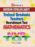 Navodaya Vidyalaya Samiti Trained Graduate teachers Recruitment Test Mathematics