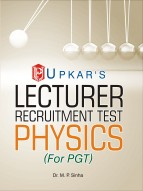 Lecturer Recruitment Test Physics
