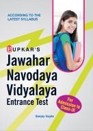 Jawahar Navodaya Vidyalaya Entrance Exam. (Class IX).