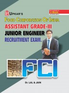 FCI Assistant Grade III and Junior Engineer Exam (paper-1)