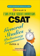 CSAT-Civil Services Preliminary Exam. Aptitude Test (Paper-II)