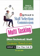 Staff Selection Commission Multi Tasking (Non-Technical) Staff Computer Based Exam.(Group-C)