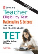 Teacher Eligibility Test (Mathematics & Science) (Paper-II) (For Classes VI-VIII)